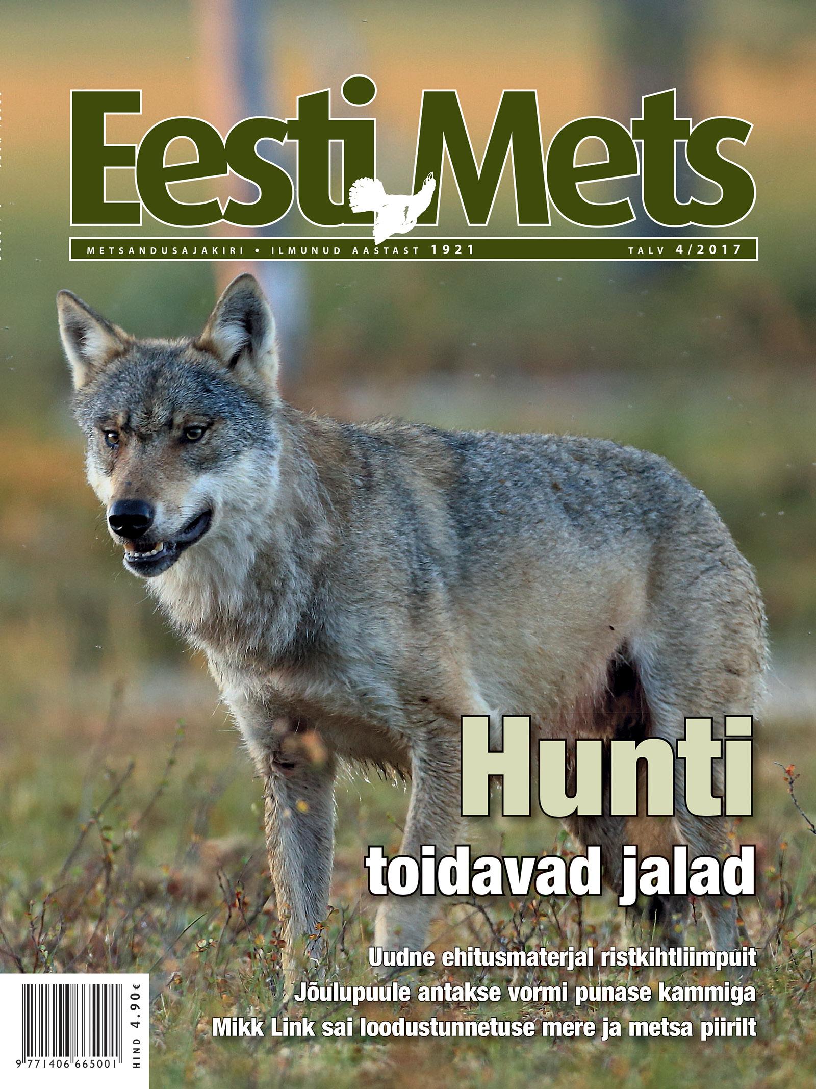 Eesti Mets, hunt, Erametsakeskus, eramets