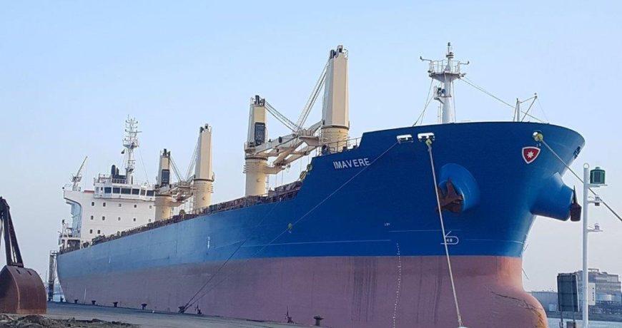 Graanul Invest, laev, puidutööstus
